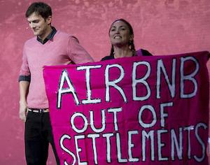Ashtun Kutcher Airbnb Open 2016 Ariel Gold Codepink