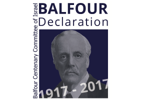 Celebrating Balfour 100: Centenary Activities to Honor History