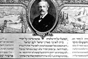 The Doubts and Delight of the Balfour Declaration