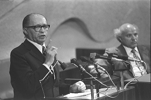 "Menachem Begin: ""I believe the lessons of the Holocaust are these…"""