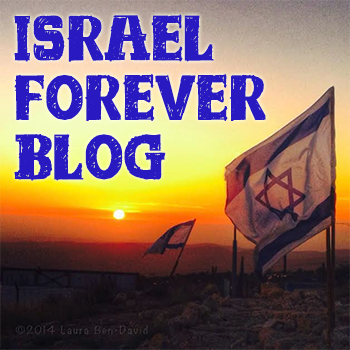Israel Forever Blog: Voices from Around the World