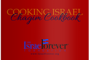 New Year, New Flavors: Taste Israel at Home