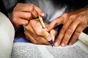 Tracing Torah: a 'Seeing Israel' Smartphone Photo Essay