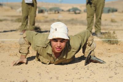 Entrance exam for the Nahal Reconnaissance Battalion