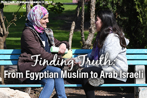 Finding Truth: From Egyptian Muslim to Arab Israeli