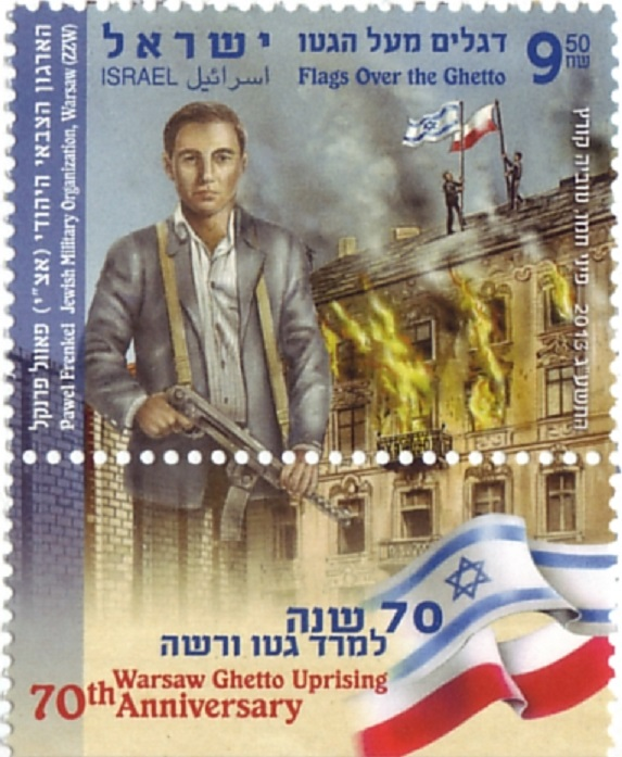 Raise Your Flag: The Warsaw Ghetto Uprising
