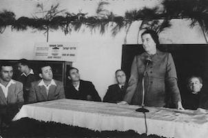 Women of Israel: Golda Meir