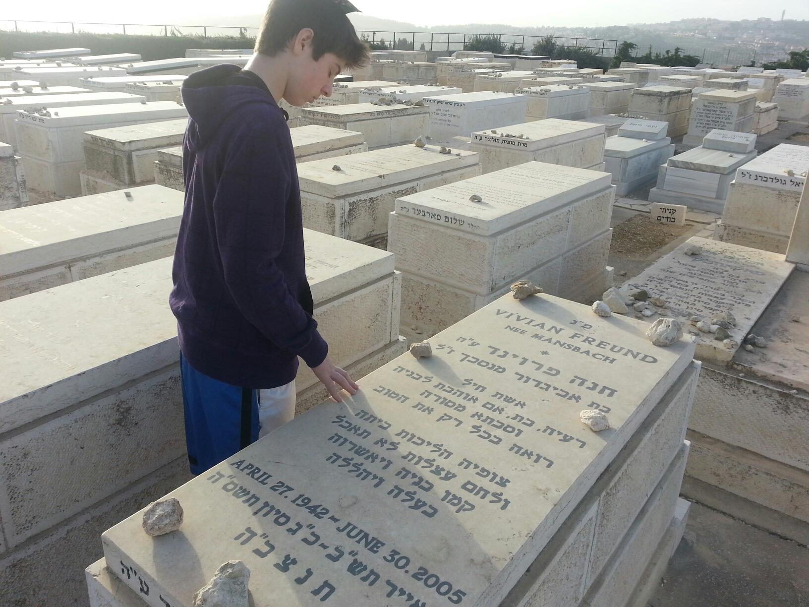 Visiting my grandmother's grave on Har HaMenuchot