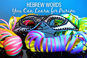 Hebrew words you can learn for Purim