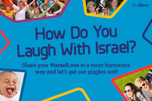 Submit to Laugh with Israel