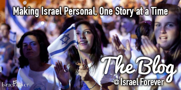 Israel Forever Blogs