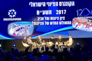 Balfour Celebration at Israel's Knesset