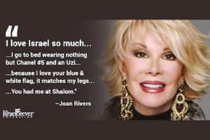8 Proud Comedians Showing their IsraelLove