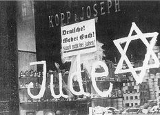 Kristallnacht:The Glass is Still Breaking: The Israel Forever ...