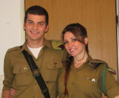 Tu B'Av: An IDF Love Story
