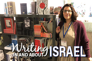 On Writing In and About Israel