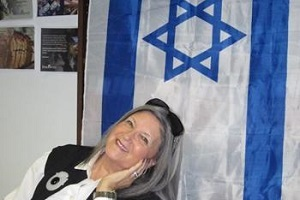 Women of Israel: Phyllis Greenberg Heideman