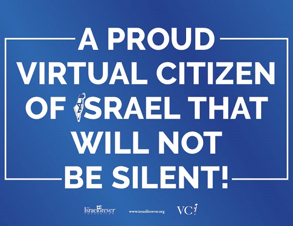 Proud vci not silent israel forever