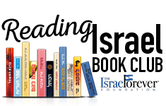 Saving Israel Discussion Page