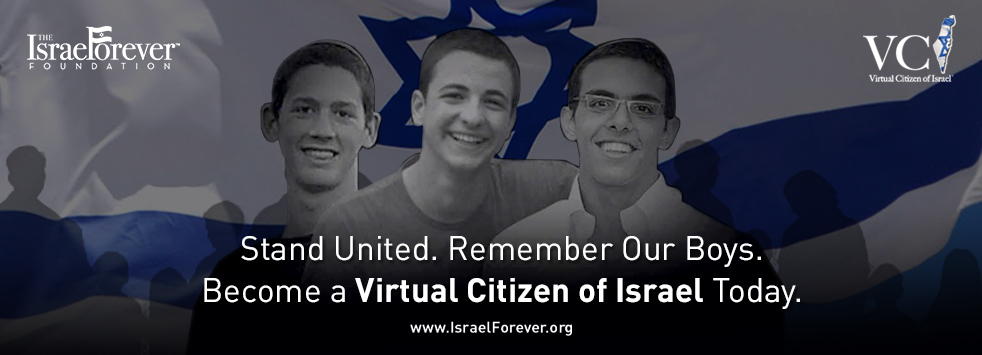 #StrongerTogether As Virtual Citizens of Israel.
