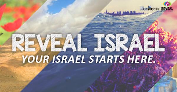 Reveal Israel