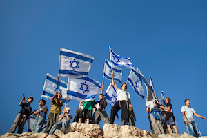 Jewish Peoplehood