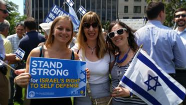 Stand Strong Israel Rally 2014