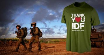 Wear It Proud: Thank You IDF