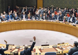 "The UN Security Council met on December 23, 2016 and passed Resolution 2334, concerning the Israeli settlements in ""Palestinian territories occupied since 1967, including East Jerusalem""."