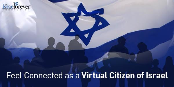 VIRTUAL CITIZEN OF ISRAEL