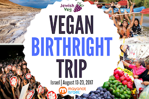 Veganism and Birthright: Together at Last