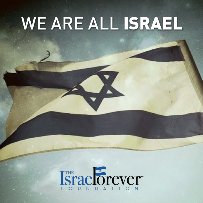 We Are One, We Are All Israel.