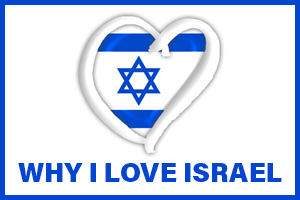 Why I Love Israel