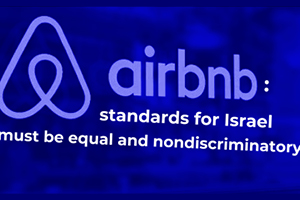 Sign The Petition! AirBNB Standards For Israel Must Be Equal and Nondiscriminatory