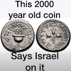2000 Year Old Coin Says Israel on it