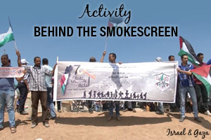Behind the smokescreen