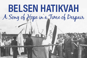 Holocaust and 'Hatikvah': A Song of Hope in a Time of Despair
