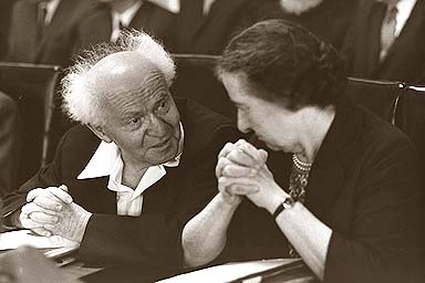 role of golda meir in israel state Golda meir was a devoted zionist from an early age, who went on to become the first female prime minister of israel (1969 to 1974.