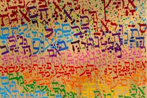Finding My Israeli Identity in Hebrew