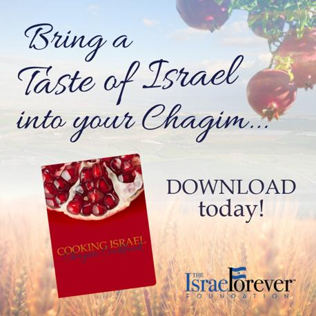 Cooking Israel Recipes for the Chagim