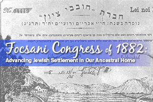 Focsani Congress of 1882: Advancing Jewish Settlement in Our Ancestral Home
