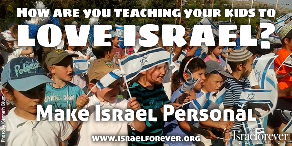 how are you teaching your children to love israel MIP2