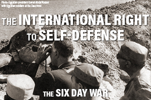 International Right to Self-Defense: The Six Day War