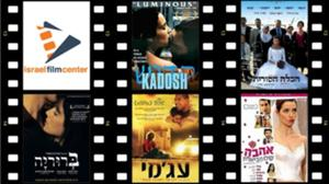 Culture and Identity on the Silver Screen: The Israel Film Festival 2015