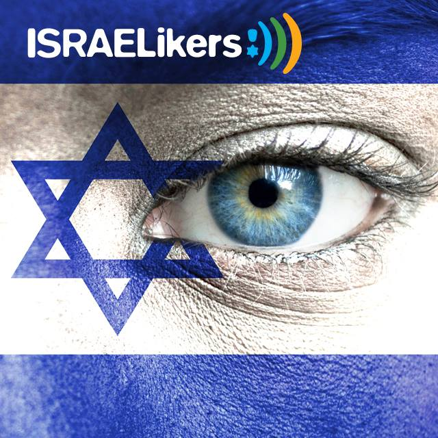 Are you an Israeliker?