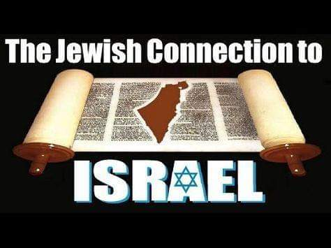 jewish connection israel torah