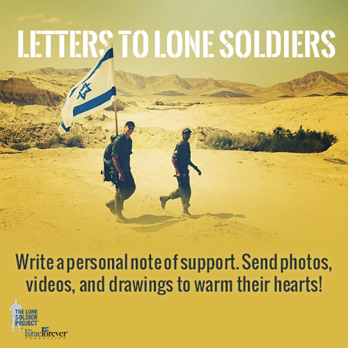 send a personal message of gratitude to an idf lone soldier currently serving in the idf you can upload a photo or even a video