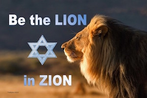 Unleash the Zionist within you
