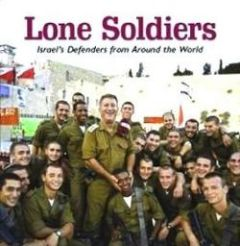 Send a Chanukah Message to Lone Soldiers in Israel!
