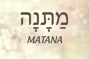 Tzedakah Versus Matana: The True Meaning of Giving
